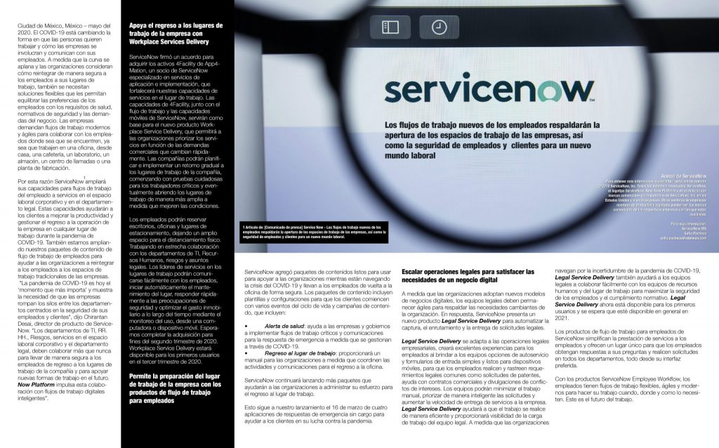 NOW ServiceNow Incorporated Stock