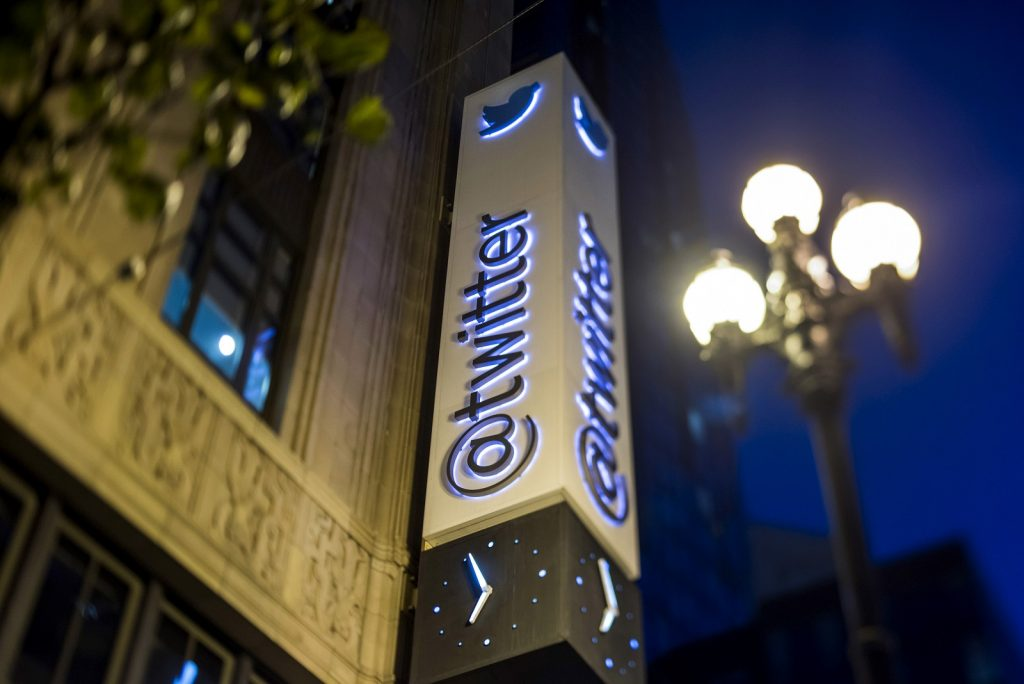 Twitter stock NYSE TWTR earning report